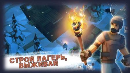 Tải game Darkest Winter: Last Survivor